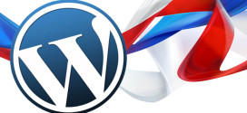 перевод шаблонов wordpress на русский